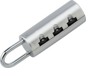 Relatiegeschenk Kofferslot Cilinder